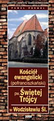 Porwoł P., 2000r., Kościół ewangelicki (pofrańciszkański) pw. Świętej Trójcy w Wodzisławiu Śl., Wodzisław Śl.